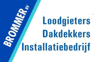 brommer_logo